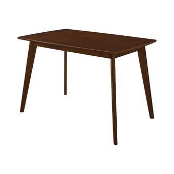 Ebern Designs Adrija Dining Table Reviews
