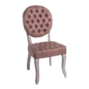 Pythagoras Upholstered Dining Chair