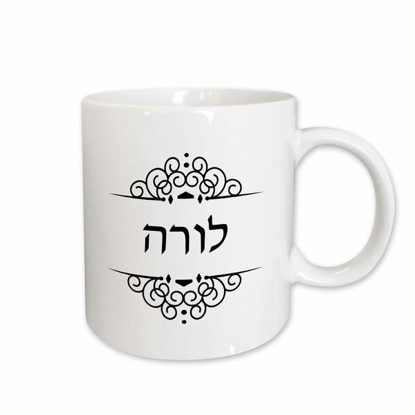 East Urban Home Laura Name In Hebrew Writing Coffee Mug Wayfair