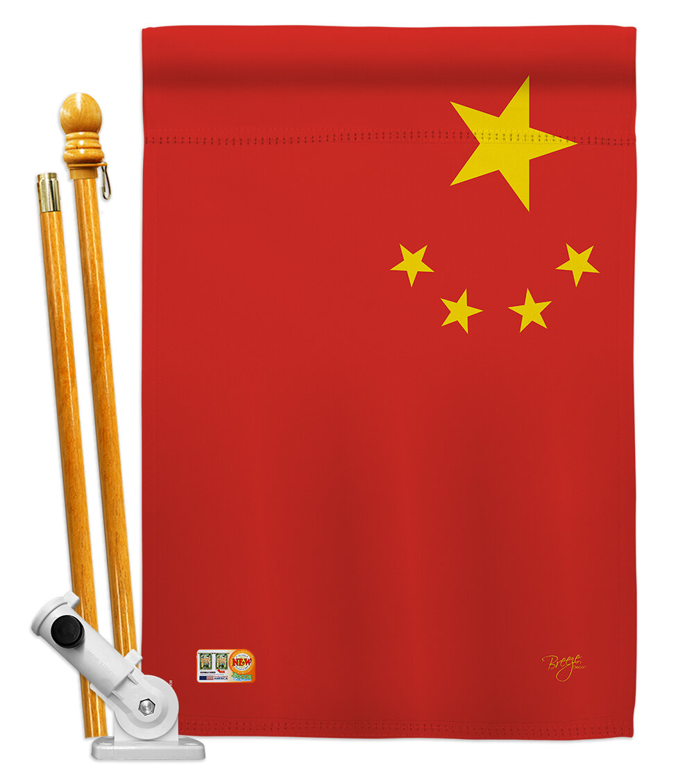 Breeze Decor China Flags Of The World Nationality Impressions 2 Sided Polyester 40 X 28 In Flag Set Wayfair