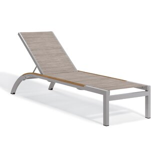 Saleem Armless Reclining Chaise Lounge