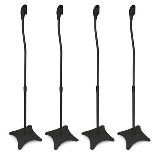Adjustable Height Speaker Stand Set of 4 by Symple Stuff