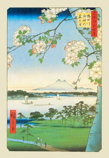 Cherry Blossoms by Utagawa Hiroshige Graphic Art on Wrapped Canvas