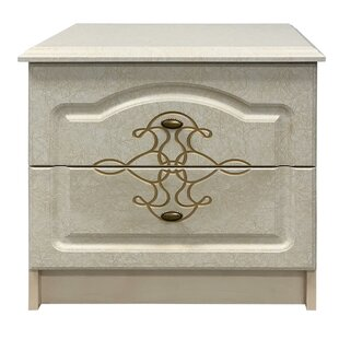 Preble 2 Drawer Nightstand
