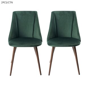 Bassler Upholstered Dining Chair (Set of 2)