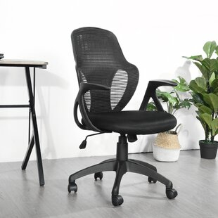 Cone Mesh Office Chair