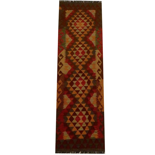 Herat Oriental Kilim Hand Woven Red Gold Area Rug Wayfair