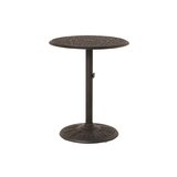 Merlyn Metal Bar Table