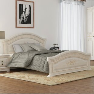 Cormiers Queen Platform Bed with Mattress