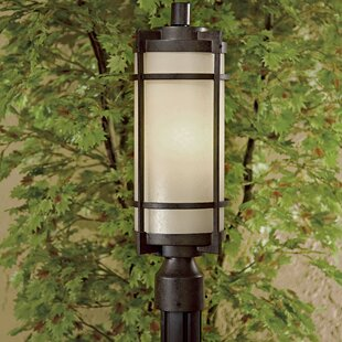 Mirador Outdoor 1-Light Lantern Head
