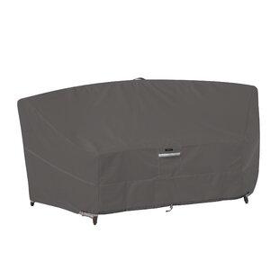 Superb Kendala Patio Curved Modular Sectional Sofa Cover Short Links Chair Design For Home Short Linksinfo