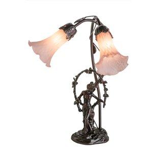 Trellis 2-Light 16.5 Table Lamp