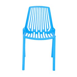 Cena Side Chair (Set of 4) by Ebern Designs