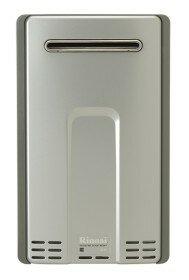 Luxury 9.4 GPM Liquid Propane Tankless Water Heater By Rinnai