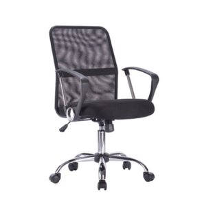 Affordable Price Mesh Office Chair by PJWarehouse Reviews (2019) & Buyer's Guide
