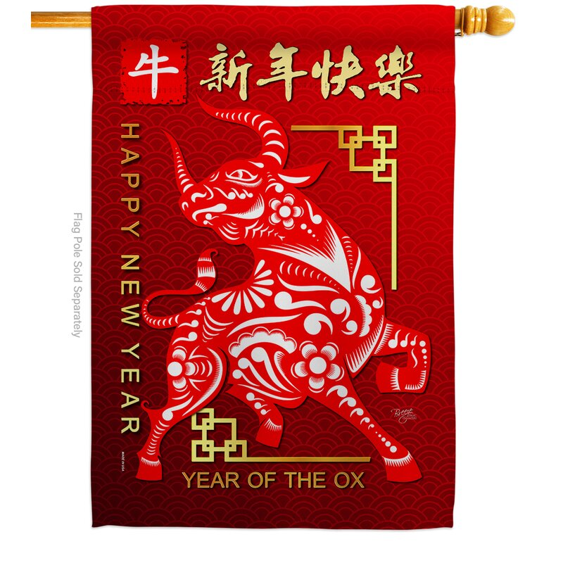 Breeze Decor Ox Chinese New Year 2 Sided Polyester 40 X 28 In House Flag Wayfair