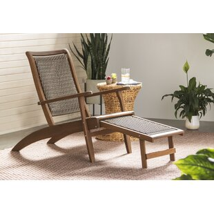 Rhett Lounger Arm Chair