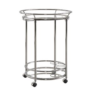 Bonfiglio Bar Cart by Mercury Row