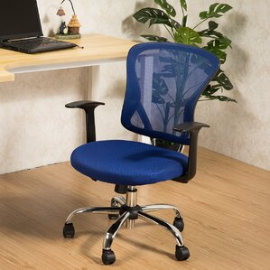 Astounding Desk Chairs Youll Love Wayfair Gmtry Best Dining Table And Chair Ideas Images Gmtryco