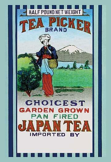 Buyenlarge Tea Picker Brand Framed Vintage Advertisement Wayfair Ca