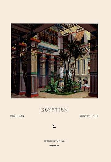 Buyenlarge An Egyptian Courtyard By Auguste Racinet Graphic Art Wayfair