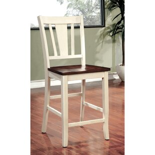 Desirat 2275 Short Stool Set of 2 by August Grove