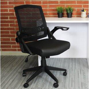 Buchheit Mesh Task Chair