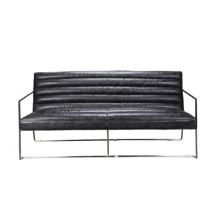 Brinkman Leather Loveseat by Brayden Studio