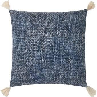 Partone Square Cotton Pillow Cover Insert Reviews Joss Main
