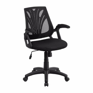 Coralie Ergonomic Mesh Task Chair