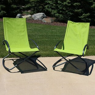 Hazel Folding Rocking Lounge Chair
