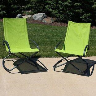 Hazel Folding Rocking Lounge Chair