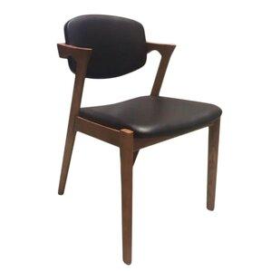 Dane Arm Chair (Set of 2) by Lievo