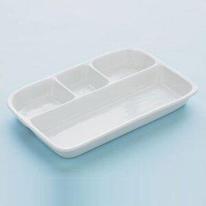 TV Divided Serving Dish (Set of 2)