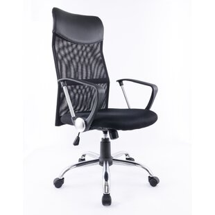 Mesh Conference Chair by Brassex