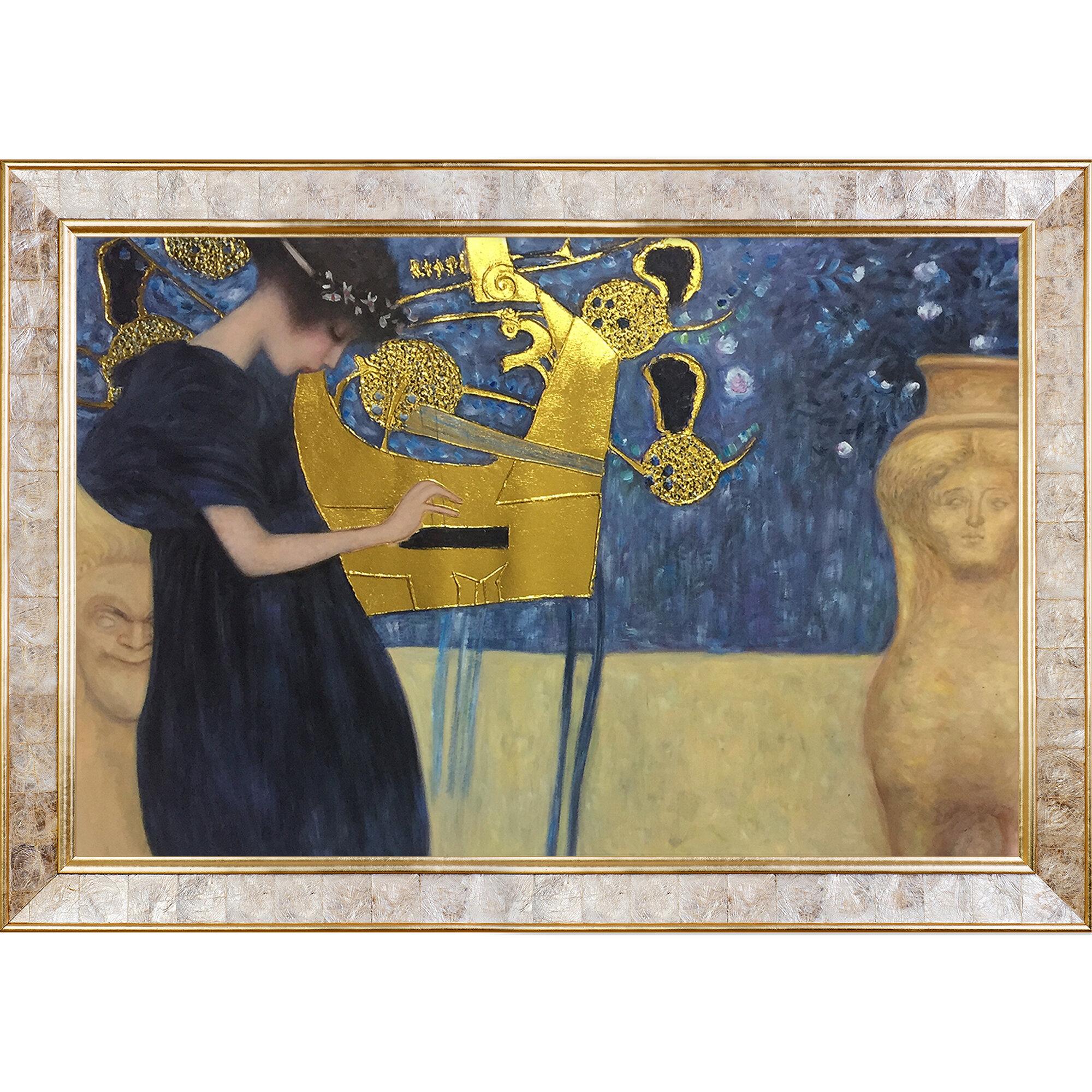 La Pastiche Musik Metallic Embellished By Gustav Klimt Framed
