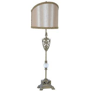 Lansing 38.5 Buffet Lamp