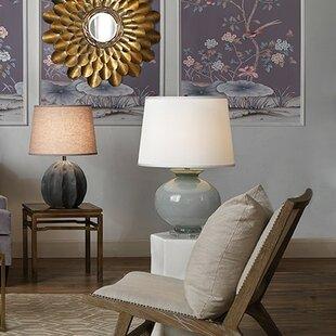 Jody 26.5 Table Lamp