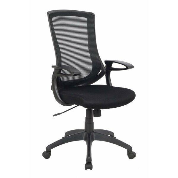 viva office mesh desk chair & reviews | wayfair