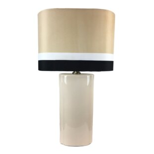 Kennamer Column 30 Table Lamp