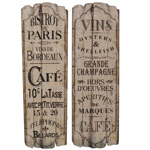 French Country Wall Art food & beverage french country wall art you'll love | wayfair