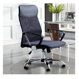 Mesh Task Chair by Symple Stuff Cool