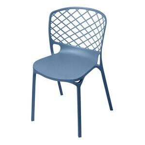 Bleecker Side Chair (Set of 2) by Mercury Row