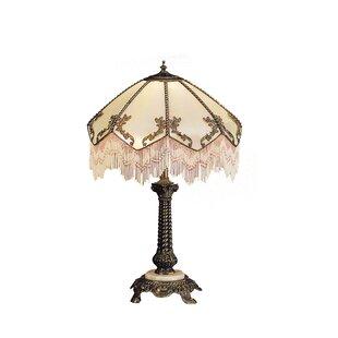 Regina Fringed 28.5 Buffet Lamp