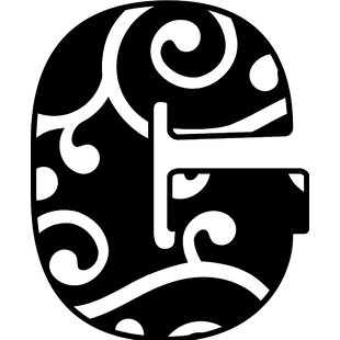 Large metal letter g wayfair letter g wall decal altavistaventures Choice Image