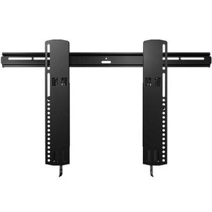 Super Slim Tilting Wall Mount For 51