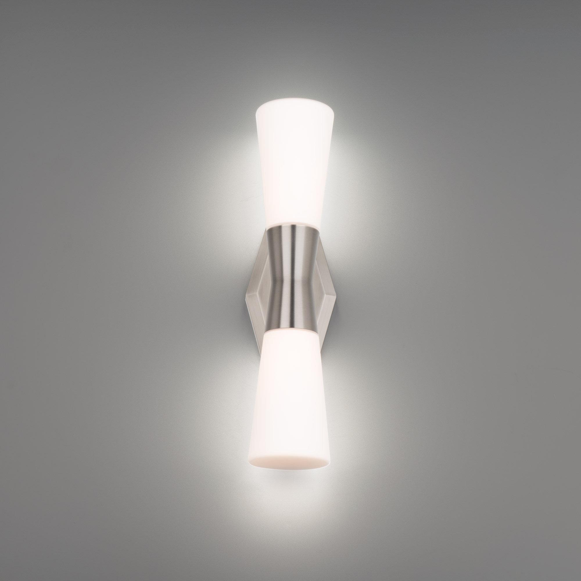 Mid Century Modern Vanity Light Bathroom Vanity Lighting You Ll Love In 2021 Wayfair