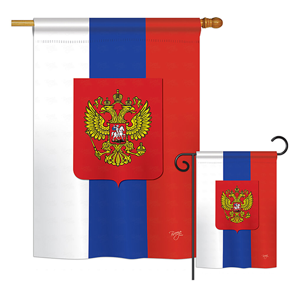 Blue Country Flags You Ll Love In 2021 Wayfair