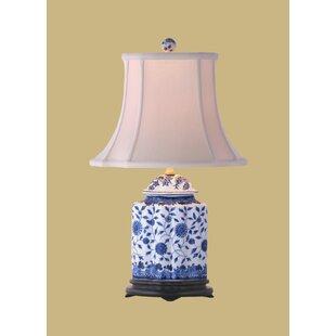 Caernarfon 20.5 Table Lamp