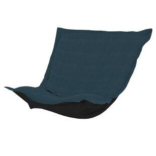 Attirant Swivel Rocker Chair Slipcover | Wayfair